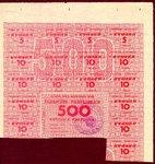 Uzbekistan, 500 Coupon,
