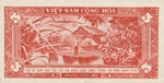 Vietnam, South, 5 Dong, P-0013x
