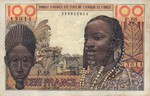 West African States, 100 Franc, P-0002a