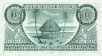 Western Samoa, 10 Shilling, P-0013a