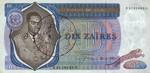 Zaire, 10 Zaire, R-0004a v1