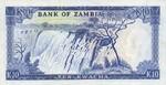 Zambia, 10 Kwacha, P-0012a