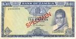 Zambia, 10 Kwacha, P-0012bs