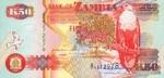 Zambia, 50 Kwacha, P-0037a