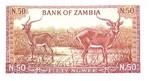 Zambia, 50 Ngwee, P-0004a