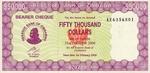 Zimbabwe, 50,000 Dollar, P-0030