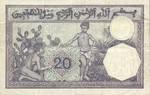 Algeria, 20 Franc, P-0078b