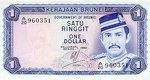 Brunei, 1 Ringgit, P-0006b