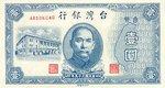 Taiwan, 1 Yuan, P-1935