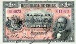 Chile, 1 Peso, P-0015a