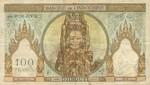 French Somaliland, 100 Franc, P-0008