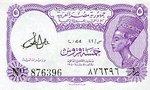 Egypt, 5 Piastre, P-0182g