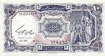 Egypt, 10 Piastre, P-0183a