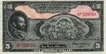 Ethiopia, 5 Dollar, P-0013c