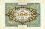 Germany, 100 Mark, P-0069a vH