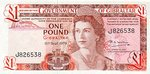 Gibraltar, 1 Pound, P-0020b