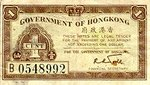 Hong Kong, 1 Cent, P-0313c