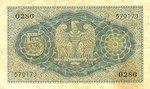 Italy, 5 Lira, P-0028