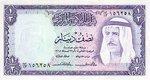 Kuwait, 1/2 Dinar, P-0007b