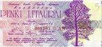 Lithuania, 5 Litaurai,