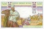 Mali, 500 Franc, P-0012d