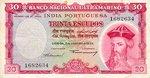 Portuguese India, 30 Escudo, P-0041