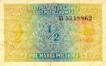 Poland, 1/2 Marka, P-0007