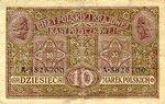 Poland, 10 Marka, P-0012