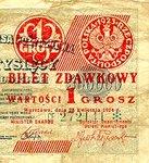 Poland, 1 Grosz, P-0042b