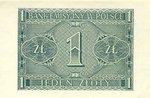 Poland, 1 Zloty, P-0099