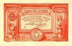 Portugal, 5 Centavo, P-0098