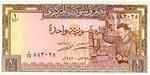 Syria, 1 Pound, P-0093d