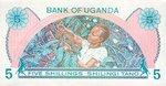 Uganda, 5 Shilling, P-0010