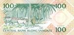Vanuatu, 100 Vatu, P-0001a