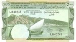 Yemen, Democratic Republic, 500 Fils, P-0002b