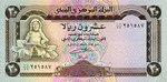 Yemen, Arab Republic, 20 Rial, P-0025