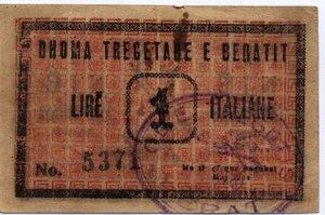 Albania, 1 Lira, S103b