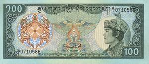 Bhutan, 100 Ngultrum, P18a, RMA B7a