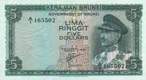 Brunei, 5 Ringgit, P2a