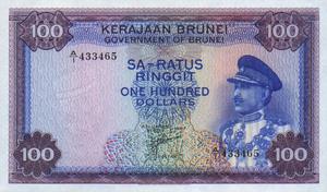 Brunei, 100 Ringgit, P5a