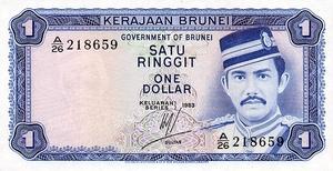 Brunei, 1 Ringgit, P6c
