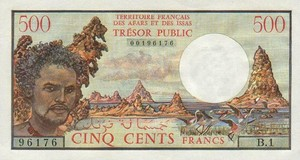 French Afars and Issas, 500 Franc, P33