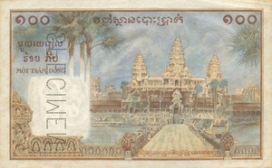 French Indochina, 100 Piastre, P97s