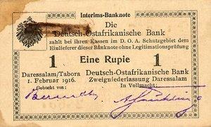 German East Africa, 1 Rupee, P20a T3