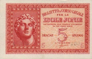 Greece, 5 Drachma, M12