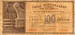 Greece, 100 Drachma, M4