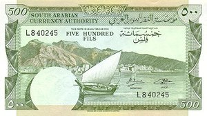 Yemen, Democratic Republic, 500 Fils, P2b