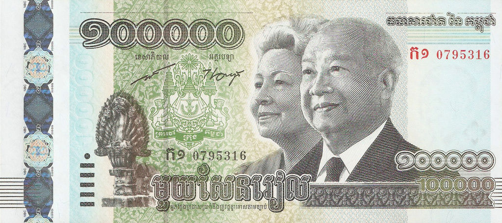 Banknote Index - Cambodia 100000 Riel: P62a, NBC B25a