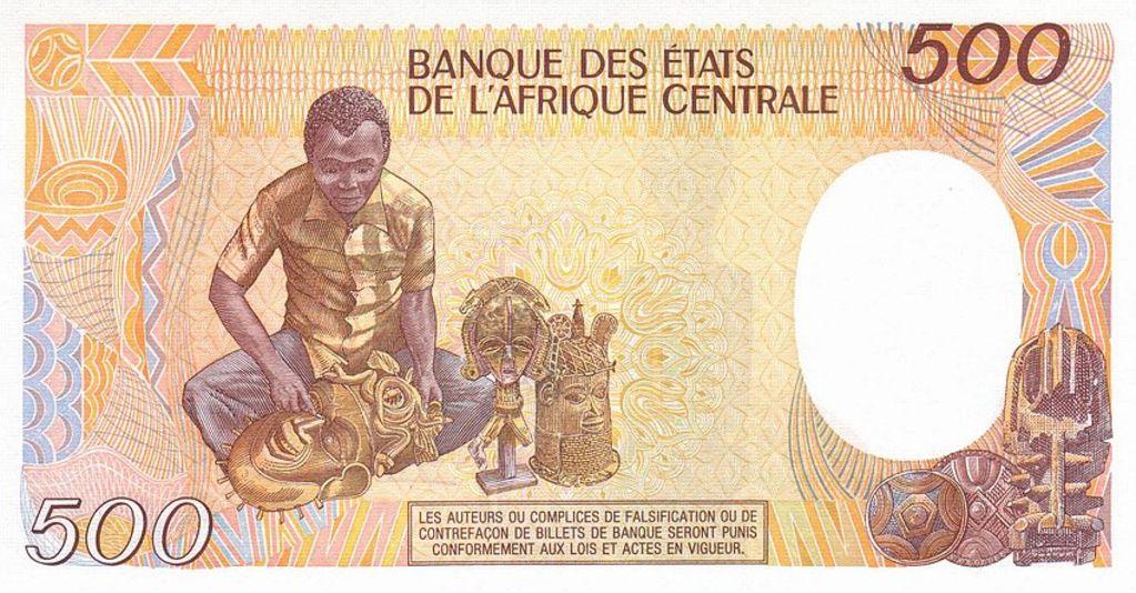 Central African Republic 500 Franc