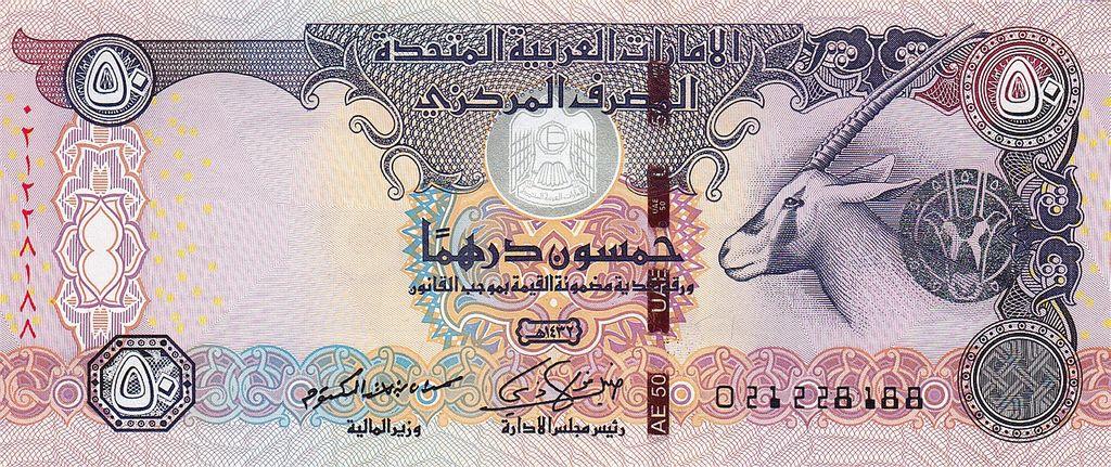 Uae Dirham 50 Banknote Index - Unite...